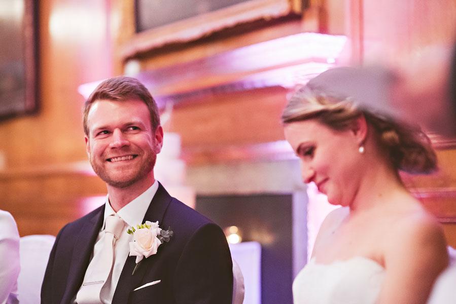 wedding at royal-college-of-surgeons-107